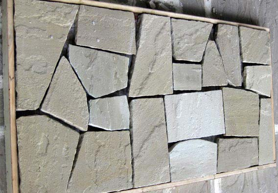 Buff Sandstone Wall Panel